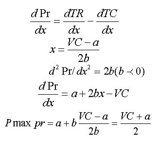 Определение максимального значения прибыли